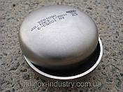 Нержавеющее днище AISI 304 (08Х18Н10) 273Х3, фото 3
