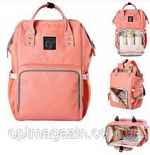 Рюкзак-сумка для мам Mother-bag Персикова