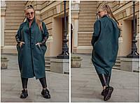 Женское Пальто на пуговицах со вставками Батал, фото 1
