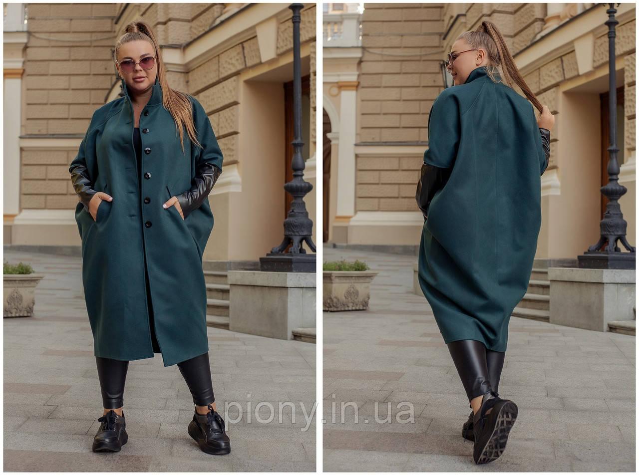 Женское Пальто на пуговицах со вставками Батал