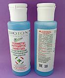 Косметический антисептический гель для рук Биотон 75 мл, фото 2