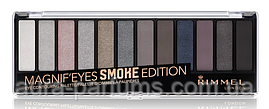 Rimmel Палетка теней для век Magnif'Eyes Eye Contouring Palette 003 - Smoked Edition
