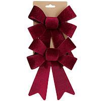 Новогодний декор Бант из бархата 14*20 см, цвет - бордовый, набор 12 шт