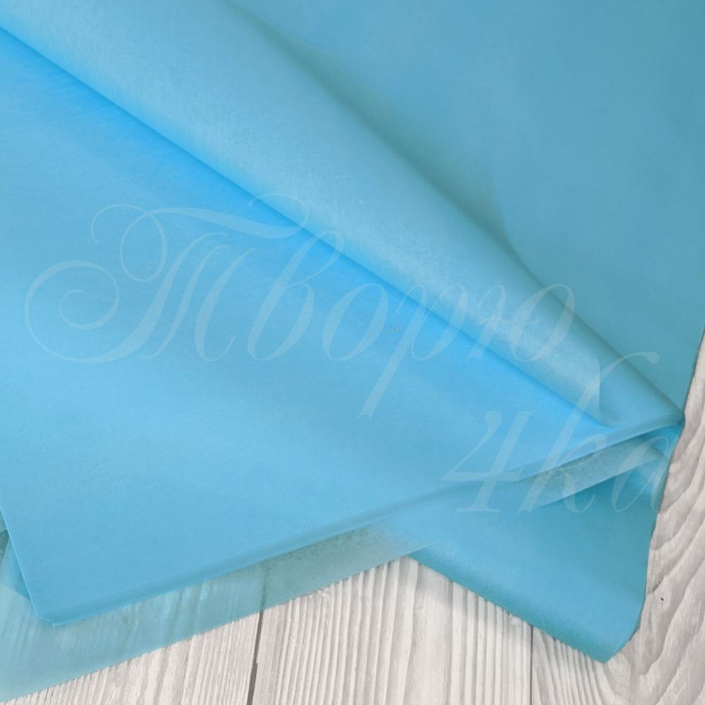Тишью упаковочная бумага небесно голубая 50 х 70см (500 листов)