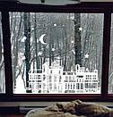 Новогодняя наклейка Новогодний городок (новорічне містечко, сніжинки та зорі), фото 4