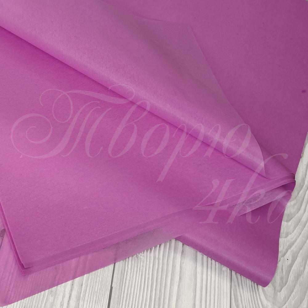 Тишью упаковочная бумага лавандовая 50 х 70см (500 листов)