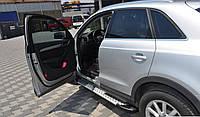 Боковые площадки Audi Q3 (BMW-тип)