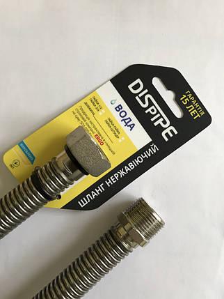 "Шланг нержавеющий для подвода воды Dispipe DN012  1/2""х1/2"" 200 см ГШ, фото 2"