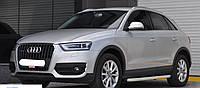 Боковые площадки Audi Q3 (Fullmond)