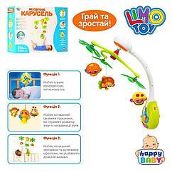 Музичний мобіль Limo Toy 818 Веселий острів