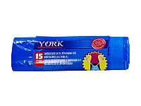 Мешки для мусора 35л 15шт ecologic с завяз. (саморазлаг.) York