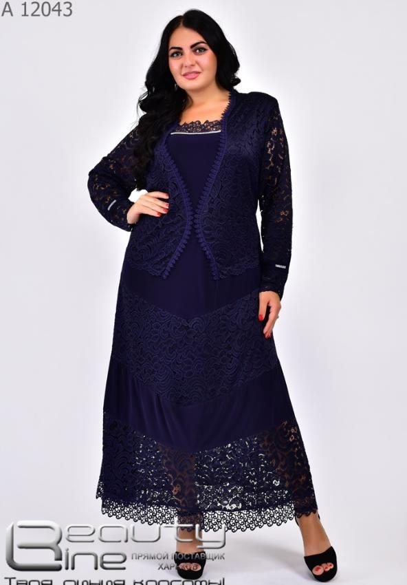 Темно-синее нарядное женское платье в пол батал Украина Минова Размеры: 54.56.58.60.62.64.