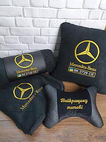 "Набор ""Mercedes-benz"",  ""Найкращому татові"" Плед в манжете, 2 подушки,чехол."