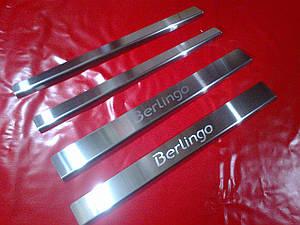 Накладки на пороги для CITROEN BERLINGO 2