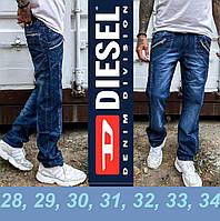 Мужские джинсы свободные, синий деним - реплика Diesel.