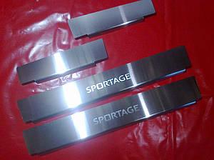 Накладки на пороги стандарт KIA SPORTAGE 2010+