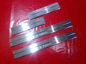 Накладки на пороги NISSAN X-TRAIL T32