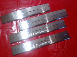 Накладки на пороги FORD B-MAX