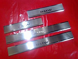 Накладки на пороги BMW 5 E-34 премиум