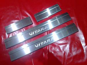 Накладки на пороги Suzuki Vitara 2015+