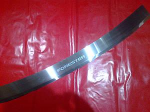 Накладка на задний бампер с загибом Subaru Forester 2013-2018
