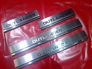 Накладки на пороги премиум MITSUBISHI OUTLANDER 2013+