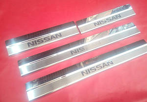 Накладки на пороги Nissan Rogue/X trail T32