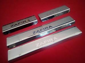 Накладки на пороги Opel Zafira C