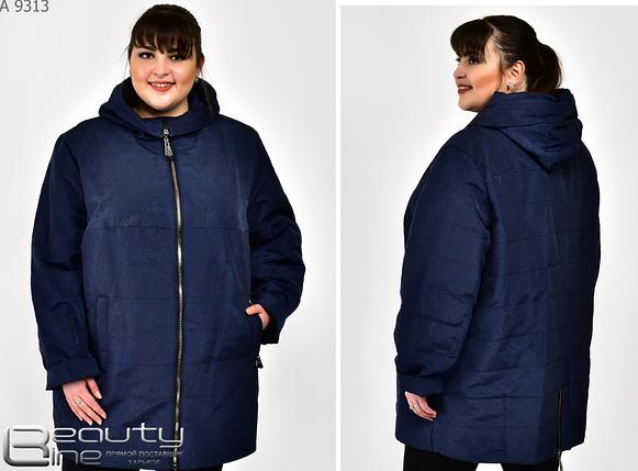 Демисезонная куртка женская синий батал Фабрика моды Минова Одесса Размеры: 60.62.64.66.68.70.72, фото 2