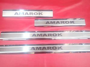 Накладки на пороги премиум Volkswagen Amarok