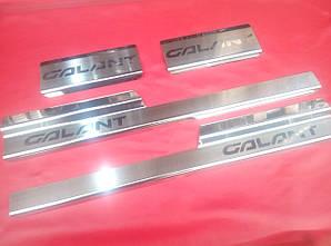 Накладки на пороги премиум Mitsubishi Galant 2003-2012
