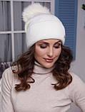 Жіноча шапка Іріда з помпоном натуральним песцовым, фото 7
