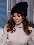Жіноча шапка Іріда з помпоном натуральним песцовым, фото 4