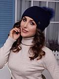 Жіноча шапка Іріда з помпоном натуральним песцовым, фото 3
