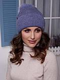 Жіноча шапка Іріда з помпоном натуральним песцовым, фото 2