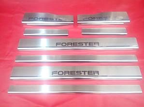 Накладки на пороги премиум Subaru Forester 2013-2018