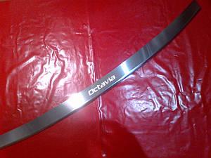 Накладка на задний бампер с загибом Skoda Octavia A5 универсал