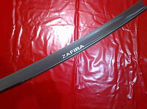 Накладка на задний бампер с загибом OPEL Zafira B