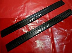 Накладки на пороги карбон HONDA ACCORD Coupe