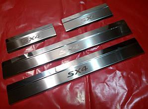 Накладки на пороги премиум Suzuki SX4 2013+