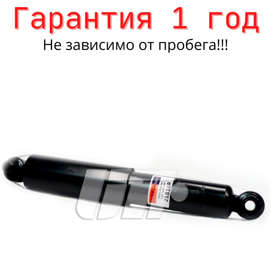 Задній амортизатор MAZDA-6 від 2002 газ-масло / Задні стійки мазда 6