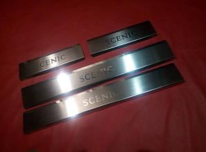 Накладки на пороги премиум RENAULT SCENIC 3