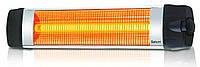 Обогреватель инфракрасный 15 м2 Saturn ST-HT7658