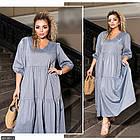 Платье  коттон серый Осень Украина 48-50 большого размера 881881-3, фото 2