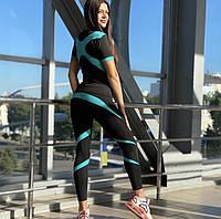 Тренировочный костюм для фитнеса лосины и топ, фото 1