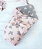Конверт одеяло на выписку для новорожденных Бабочки демисезонное для девочки пудровый+серый