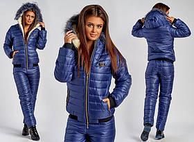 Лыжный Зимний Костюм Большого Размера куртка на овчине и штаны на синтепоне Темно-синий