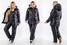 Лыжный Зимний Костюм Куртка и Комбинезон Большого Размера Черный