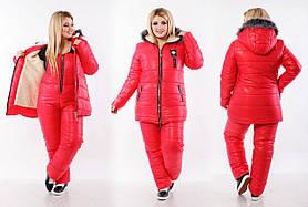 Лыжный Зимний Костюм Куртка и Комбинезон Большого Размера Красный