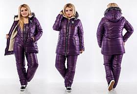 Лыжный Зимний Костюм Куртка и Комбинезон Большого Размера Баклажан